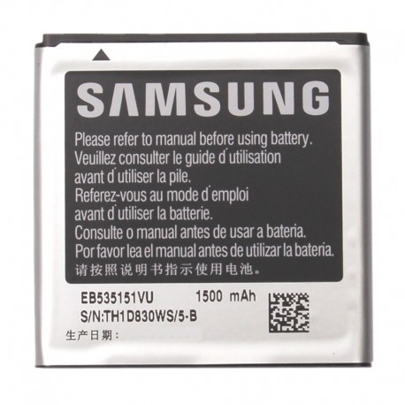Bateria EB535151VU Samsung Galaxy S Advance (bulk)